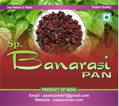 Banarasi Paan