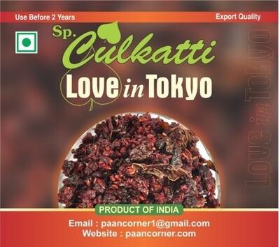 Calcutti Love in Tokyo