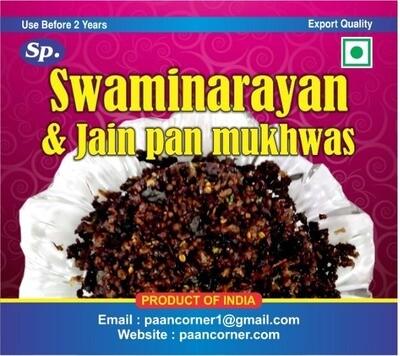 Swaminarayan and Jain Paan Mukhwas
