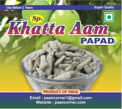 Chatpata Aam
