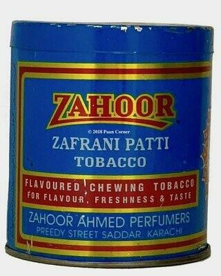 Zahoor Zafrani