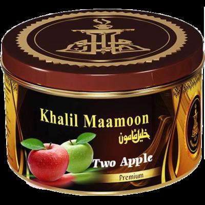 Khalil Maamoon Two Apple 100gm