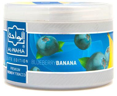 Al-Waha Blueberry Banana 200gm