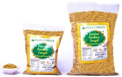 Roasted Namkeen Varyali- Fennel Seed