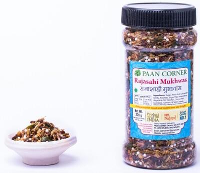 Rajasahi Mukhwas