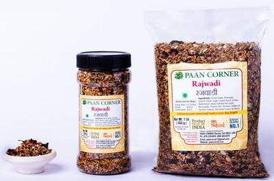 Rajwadi