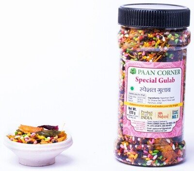 Special Gulab