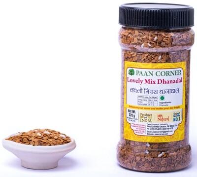 Lovely Mix Dhanadal