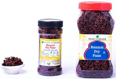 Banarsi Dry Paan