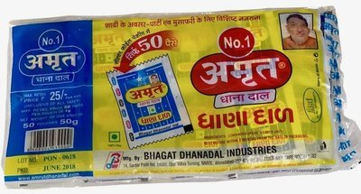 Coriander Seed Flakes- Dhanadal