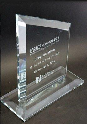 The Rise Award