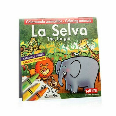 Coloreando Animalitos: La Selva, libro de colorear