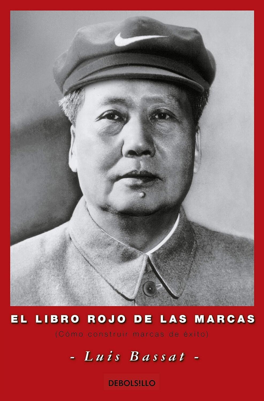 El Libro Rojo De Las Marcas, Bolsillo