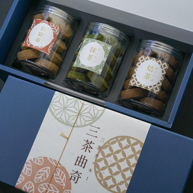 三茶曲奇禮盒/Three Teas Cookies Box Set