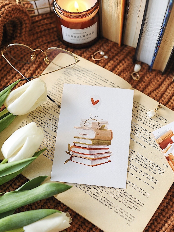 """Листівка """"I love books"""""""