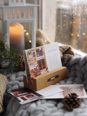 """Calendar 2021 """"Витрины сказочного города"""""""