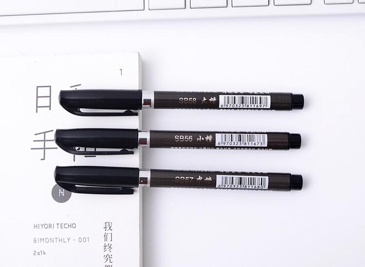 Набір ручок для каліграфії