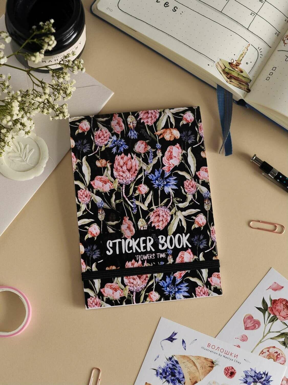 """Книга з наліпками  """"Flowers time"""""""