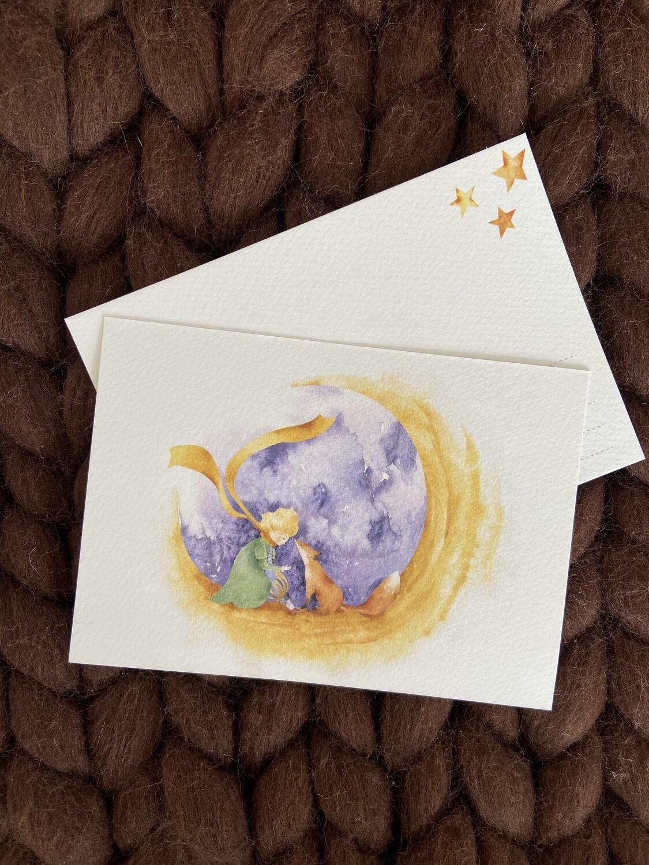 """Дизайнерські листівки """"Маленький принц"""""""