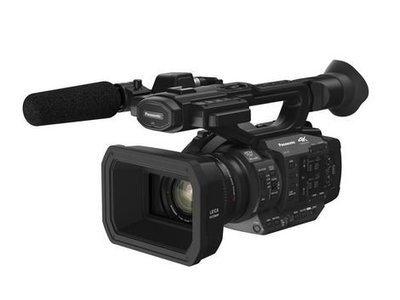 Panasonic HC-X1 camera