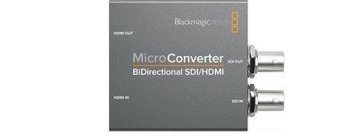 Blackmagic Design BiDirectional HDMI to SDI converter