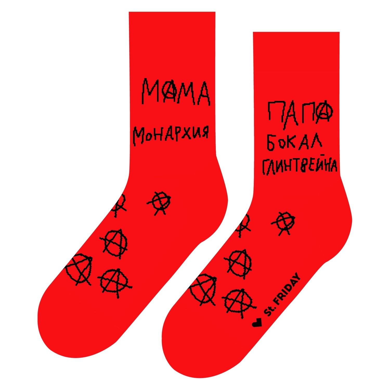 Мама не пьёт, а папа анархист