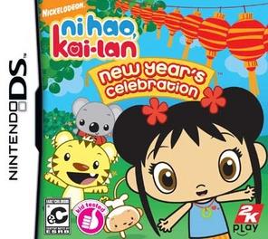 New Years Celebration Ni Hao Kai-lan - DS - Used