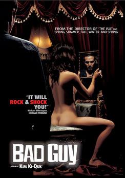 Bad Guy - DVD - Used