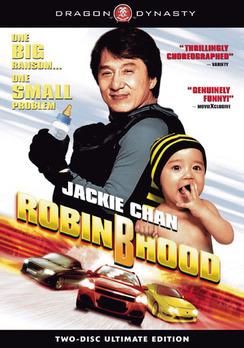 Robin B Hood - DVD - Used