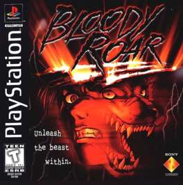 Bloody Roar - PlayStation - Used