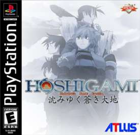 Hoshigami: Ruining Blue Earth - PlayStation - Used
