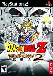 Dragon Ball Z: Budokai 2 - PS2 - Used