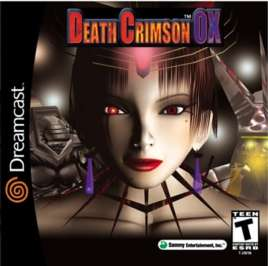 Death Crimson OX - Dreamcast - Used