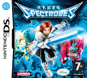 Spectrobes - DS - Used