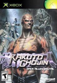 Kakuto Chojin - XBOX - Used