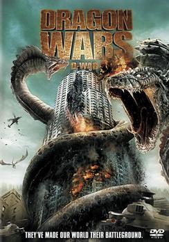 Dragon Wars - DVD - Used