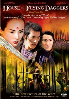 House of Flying Daggers - Widescreen - DVD - Used