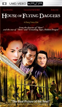 House of Flying Daggers - DVD - Used