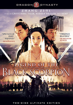 Legend of the Black Scorpion - Widescreen - DVD - Used