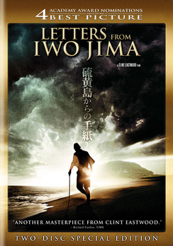 Letters from Iwo Jima - Widescreen Special Edition - DVD - Used