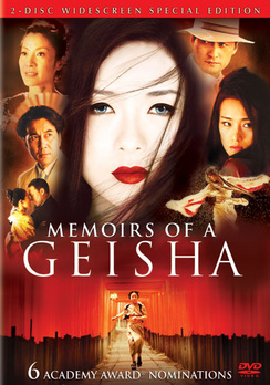 Memoirs of a Geisha - Widescreen Special Edition - DVD - Used