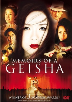 Memoirs of a Geisha - Widescreen - DVD - Used