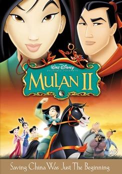 Mulan II - DVD - Used