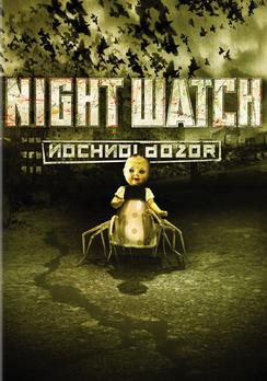 Night Watch - Widescreen - DVD - Used