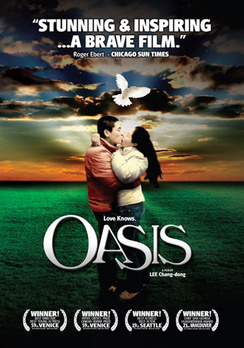 Oasis - Widescreen - DVD - Used