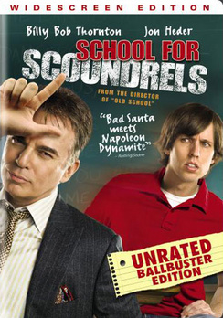 School for Scoundrels - Widescreen Unrated - DVD - Used