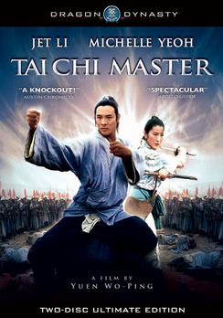 Tai Chi Master - Ultimate Edition - DVD - Used