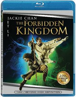 Forbidden Kingdom - Special Edition - DVD - used