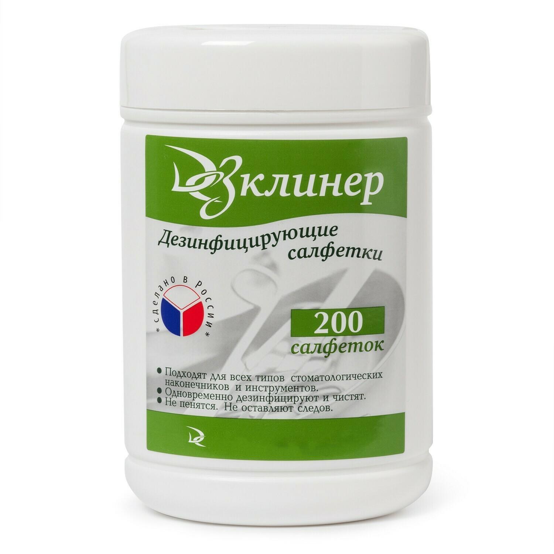 Салфетки для дезинфекции ДезКлинер (200штук в банке)