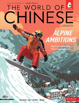 Alpine Ambitions
